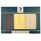 """Набор полотенец """"Этель"""" Гармония, размер 30х70 см - 3 шт., 400 г/м2"""