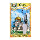 """Keychain quartz """"Omsk"""" (natural stone)"""