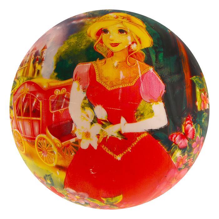"Мяч детский ""Принцесса"" 60 гр."