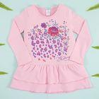 """Платье для девочки KAFTAN """"Модница"""" (П1), рост 110-116 (32), 5-6 лет, цвет розовый, хлопок 100%"""