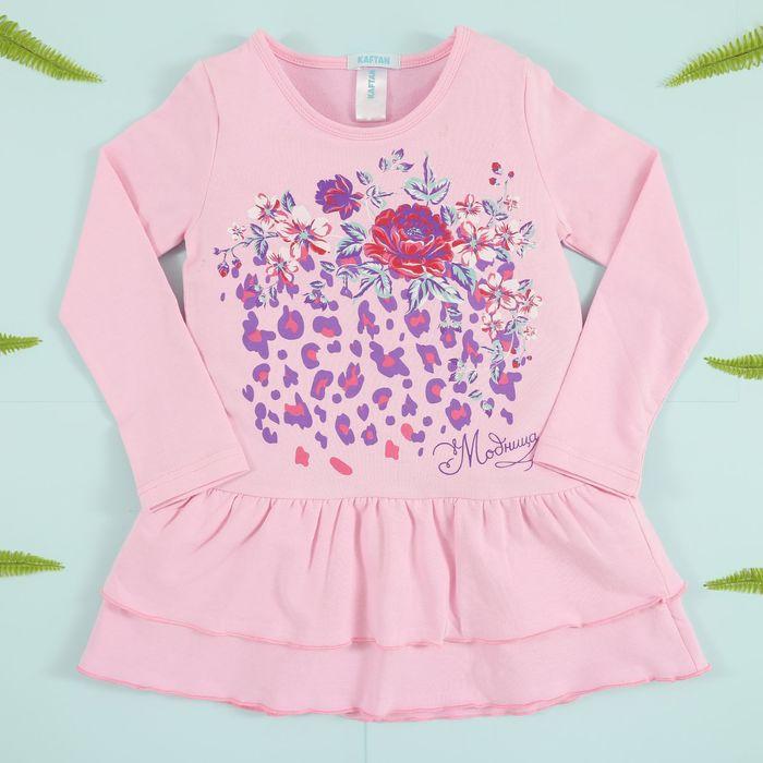 """Платье для девочки KAFTAN """"Модница"""", розовое, рост 110-116 (32), 5-6 лет, 100% хлопок"""