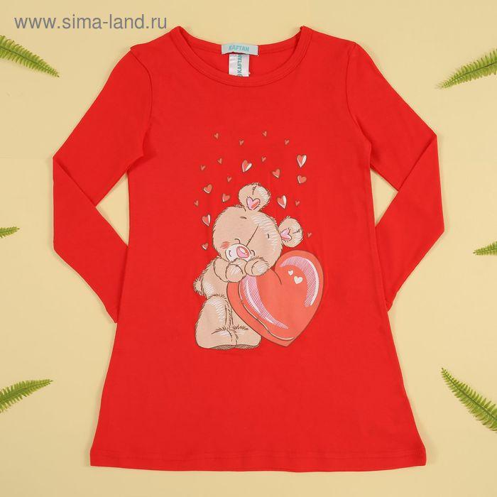 """Платье-туника KAFTAN """"Мишка"""" (П2), рост 98-104 (30), 3-4 года, цвет красный, 100% хлопок"""