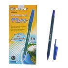 """Ручка шариковая Beifa АА 960А """"Офис"""", синяя"""