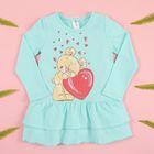 """Платье для девочки KAFTAN """"Мишка"""", мятное, рост 122-128 (34), 7-8 лет, 100% хлопок"""