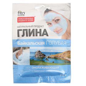 Глина Байкальская голубая, омолаживающая,75 г Ош