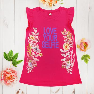Платье для девочки, рост 152 см, цвет арбузный CSJ 61590