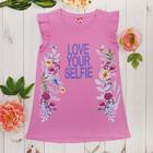 Платье для девочки, рост 146 см, цвет розовый CSJ 61590