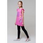 Туника для девочки, рост 158 см, цвет розовый