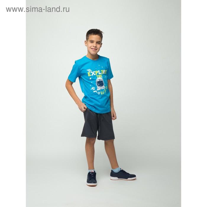Футболка для мальчика, рост 128 см, цвет синий
