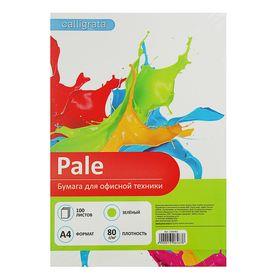 Бумага цветная А4, 100 листов Calligrata Пастель, зелёная, 80 г/м²