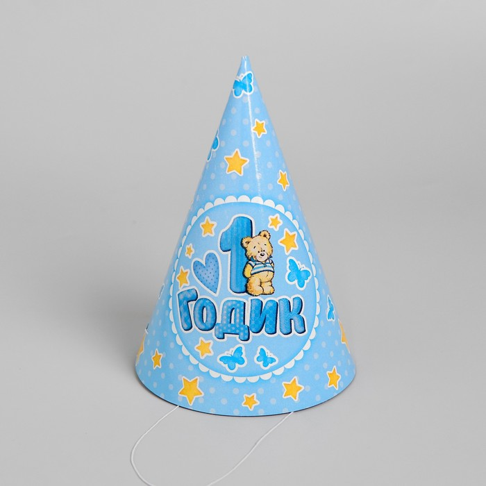 "The cap paper ""1 year"", blue color"