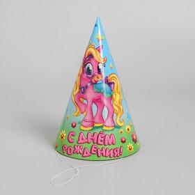 """The cap paper """"happy Birthday"""", pony"""
