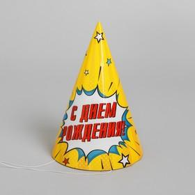 Колпак бумажный «С днём рождения», взрыв в Донецке