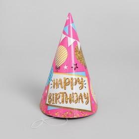 Колпак бумажный «С днём рождения», шары и гирлянды в Донецке