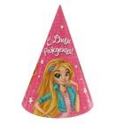 "The cap paper ""happy birthday"" girls"
