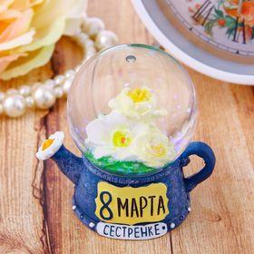 "Снежный шар ""8 Марта"", d=4,5 см"