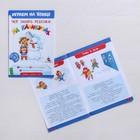 Развивающая игра «Чем занять ребенка на каникулах. Зима на улице»