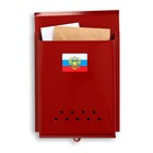 Ящик почтовый «Письмо», вертикальный, без замка (с петлёй), бордовый