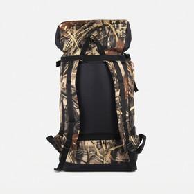 Рюкзак туристический, отдел на молнии, 40 л, 3 наружных кармана, цвет хаки