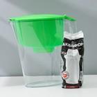 Фильтр-кувшин «Аквафор-Ультра», 2,5 л, цвет зелёный - фото 308019763
