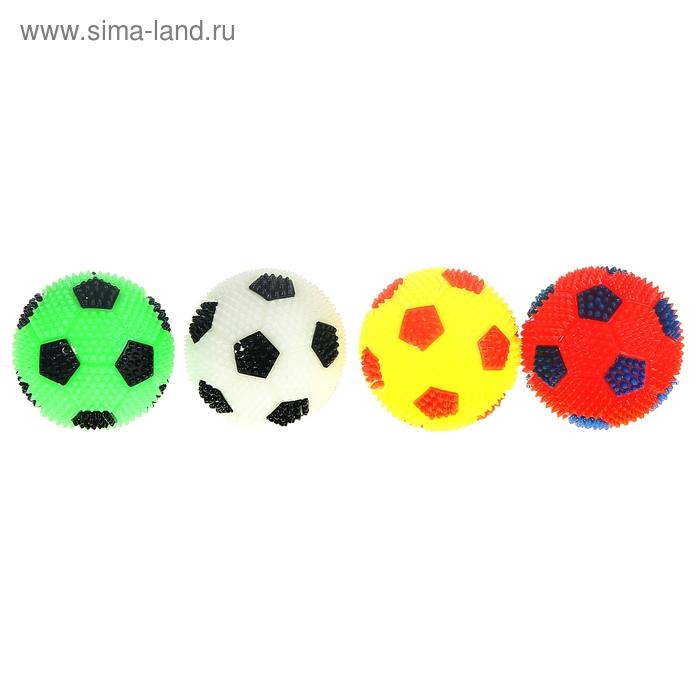 """Мяч световой """"Футбол"""", цвета МИКС"""