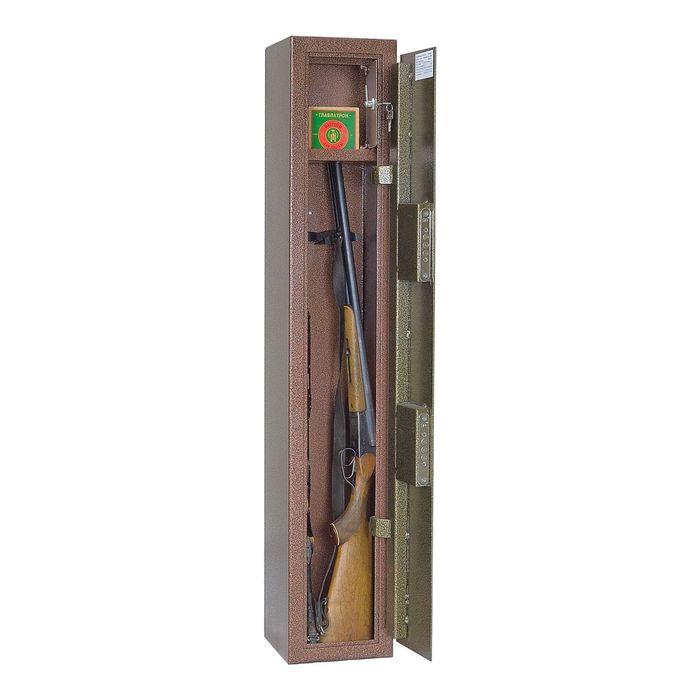 Сейф оружейный ОШ-1