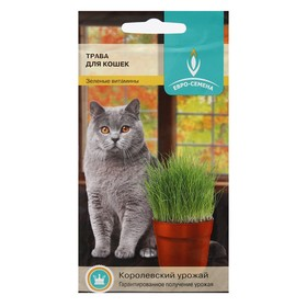 Семена Трава для кошек, 10 г