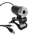 Веб-камера RITMIX RVC-007M 0.3 МП, 1600х1200, микрофон, черная