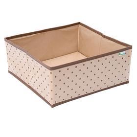 Короб для хранения вещей
