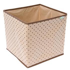 Короб-куб для хранения вещей