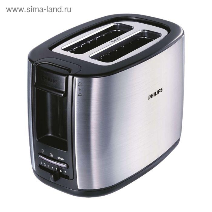Тостер Philips HD2658/20, 1200 Вт, функция размораживания