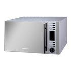 Микроволновая печь Horizont 25MW900-1479DСS, 25 л, 800 Вт, гриль, белый