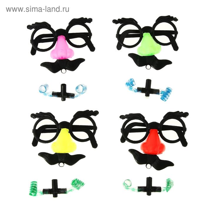 """Очки-маска """"Нос"""", два свистка, цвета МИКС"""