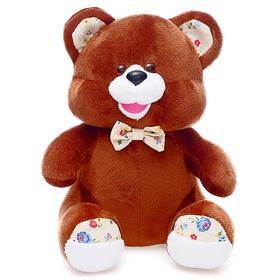 Мягкая игрушка «Медведь», 25 см, МИКС