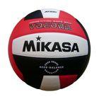 Мяч волейбольный Mikasa VQ2000 CAN