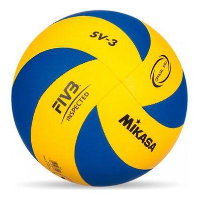 Мяч волейбольный Mikasa SV- 3 School
