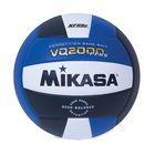 Мяч волейбольный Mikasa VQ2000 RBW