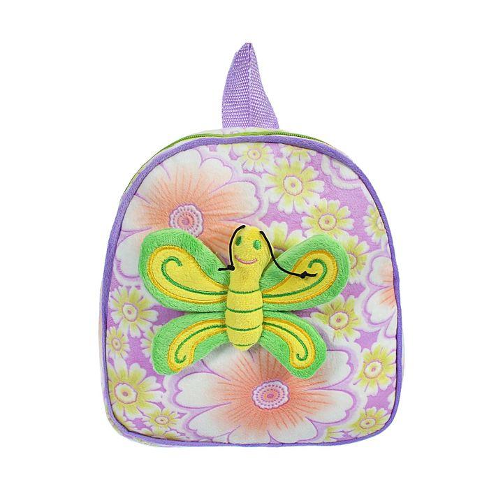 """Мягкий рюкзак """"Бабочка на цветах"""", цвета МИКС"""