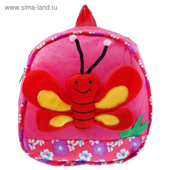 """Мягкий рюкзак """"Бабочка"""", цвета МИКС"""