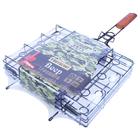 Решетка-гриль для овощей с антиприганым покрытием, веер , 63 x 31 x 7 cм