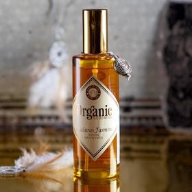 """Освежитель воздуха """"Organic"""" спрей 100 мл Madurai Jasmine"""