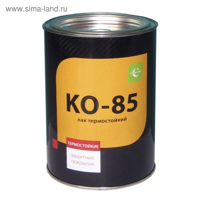 Лак термостойкий КО-85, до 280 °С, 0,8 кг, ж/б