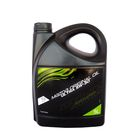 Моторное масло Mazda Original Oil Ultra 5W-30, 5л