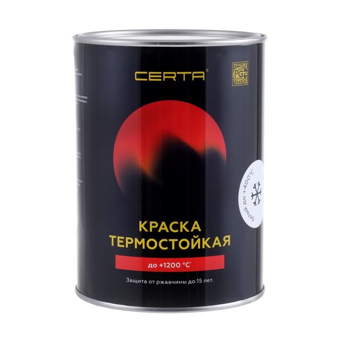 Эмаль термостойкая «Церта», ж/б, до 400 °С, 0,8 кг, белая