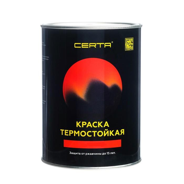 Эмаль термостойкая «Церта», ж/б, до 650 °С, 0,8 кг, красно-коричневая