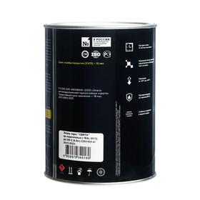 Эмаль термостойкая «Церта», ж/б, до 500 °С, 0,8 кг, красно-коричневая