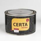 Эмаль для кузнечных и дизайнерских работ «Церта-Патина», ж/б, 0,08кг, медь