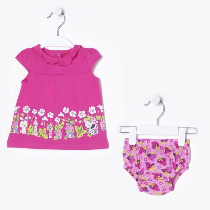 Комплект детский (платье, трусы), рост 62 см, цвет фуксия