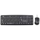 Комплект Oklick 600M. клавиатура+мышь, черный, USB