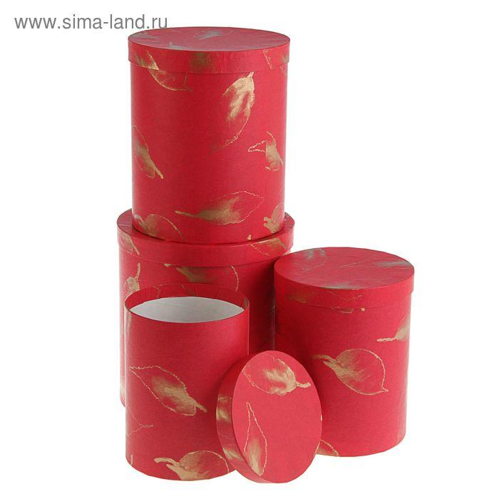"Набор коробок круглых 4 в 1 ""Листья красные"", 23 х 23 х 25 - 15 х 15 х 20 см"